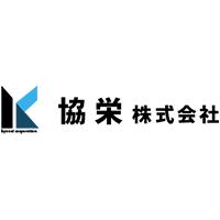 協栄株式会社~業務紹介~